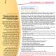 Lettre Info énergie en Bourgogne n°3